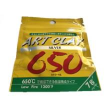 Art Clay Silver Clay 7gr