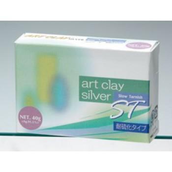 Art Clay Silver Slow Tarnish 10gr